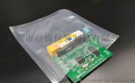 珠海电子产品真空袋 白蕉电子产品防静电真空袋厂家