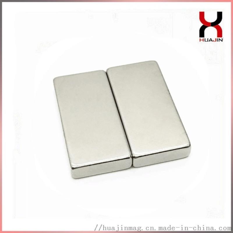 釹鐵硼廠家供應單面磁鐵 包裝製品磁石 強磁磁鋼