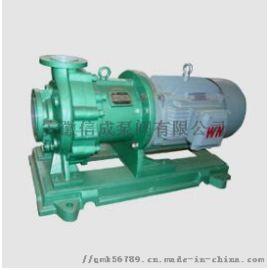 IMD型衬氟磁力泵