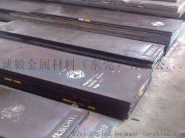 718模具钢 塑胶模具厚板 模具钢板