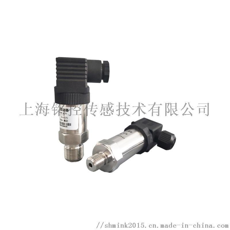 上海铭控 MD-G101电压输出型低功耗压力传感器