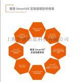 瞰景 Smart3D 实景建模软件体系沪敖