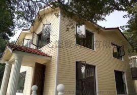 轻钢房屋装饰板PVC外墙板外墙改造板仿木纹扣板户外装饰板
