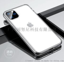 苹果11proMax透明防摔手机保护套