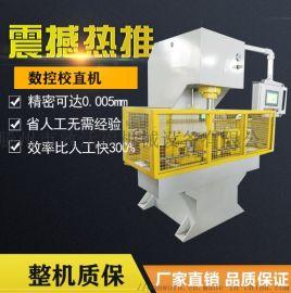 数控单臂液压机 小型单柱液压机
