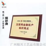 中国工商银行颁奖奖牌 感动工行员工集体颁奖奖牌订制