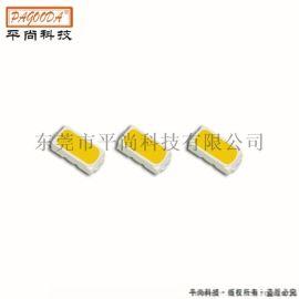 贴片二极管,专业封装,发光二极管_UVC-LED