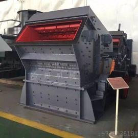 厂家直销矿山机械反击式破碎机