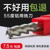 鎢鋼銑刀D1.0-D18鋁用銑刀 深圳科弘鋁用銑刀 合金立銑刀加工中心專用