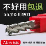 钨钢铣刀D1.0-D18铝用铣刀 深圳科弘铝用铣刀 合金立铣刀加工中心