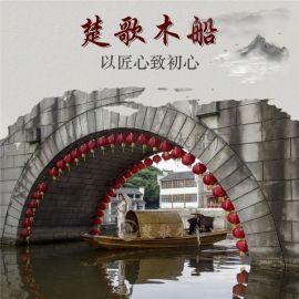 广东汕尾景区游船厂家水上划船价格