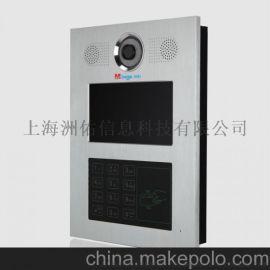 上海楼宇对讲系统安装