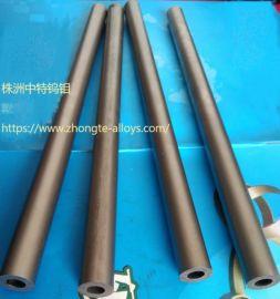 耐磨钨钴合金套管株洲厂家硬质合金圆棒