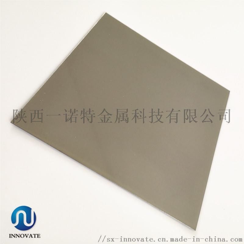 鎢板,高純度鎢板,一諾特鎢板