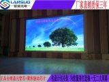 P4LED显示屏实拍效果,晶台P4全彩LED参数