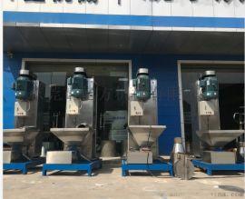 直销厂家立式破碎料甩干机 再生塑料脱水机定制