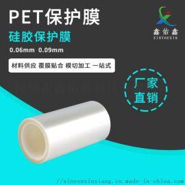 爆款双层pet保护膜出货硅胶保护膜产地货源