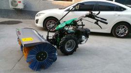 手扶式清雪机QS420多功能除扫雪设备