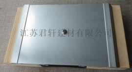 南京變形縫生產廠家