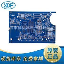 四层检测控制 PCB 主板