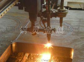 Q235B钢板切割惠山区钢板零割中厚板切割