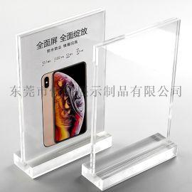 恒隆亚克力工厂专业制作有机玻璃宣传牌 竖版台卡