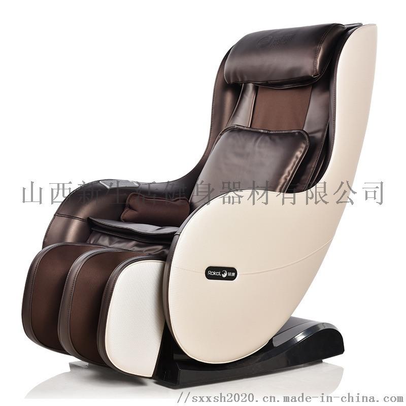 山西太原迎泽区家用按摩椅智能按摩椅实体体验店电话