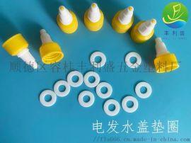 PE垫片、食品级垫片、塑料瓶盖垫片