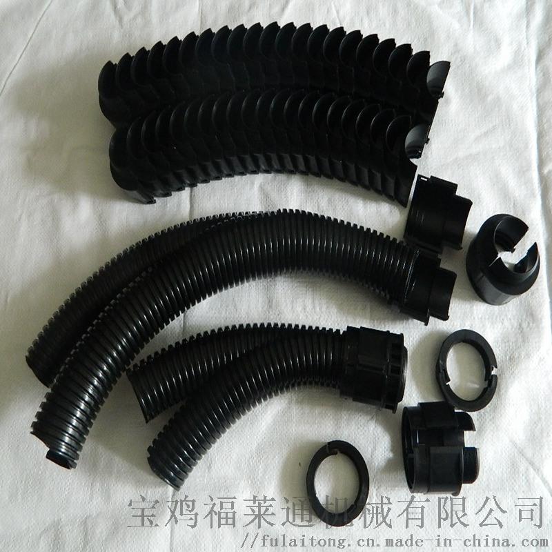 丹东双开口尼龙阻燃波纹管PA6-31.4规格