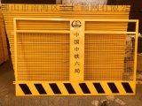 金欄施工防護產品現貨,樓層防護門/定製衝孔基坑