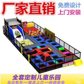 蹦床 小型蹦床跳跳床 蹦床主题公园儿童蹦蹦床设备