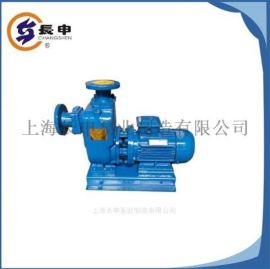80ZXL50-20铸铁直联式自吸泵