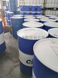 干燥机专用的导热油厂家, 高温导热油