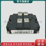全新英飞凌IGBT模块FD400R33KF2C-K