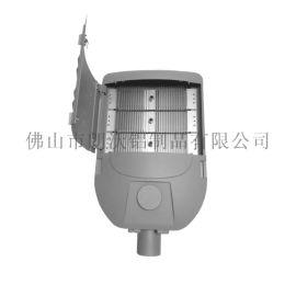 新款LED路灯外壳,150w模组路灯外壳套件