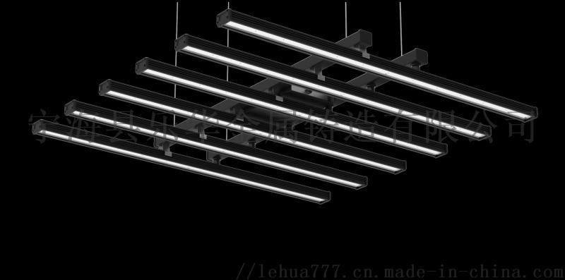 LED植物生长灯 T8植物生长灯
