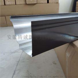铝合金天沟 PVC檐沟水槽 四川南充腾诚建材厂家