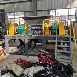 废旧橡胶轮胎粉碎机 橡胶撕碎机厂家