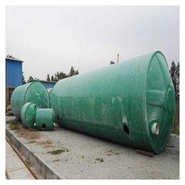 两格隔油池 玻璃钢环保沉淀池 霈凯