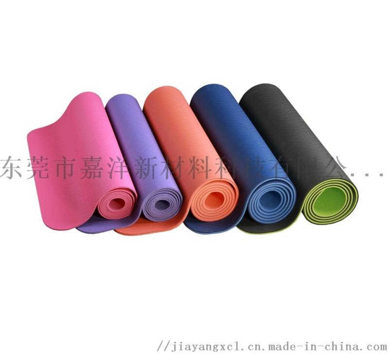 环保无味防滑运动健身瑜伽垫tpe原料