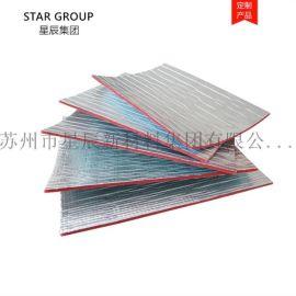 铝箔珍珠棉 隔热保温材料 工地施工 房顶隔热材料