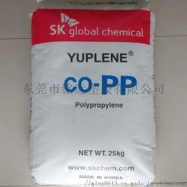 PP 韩国sk R380Y 电子电器部件 医用级