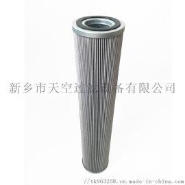 供应不锈钢折叠滤芯R928006863盾构机滤芯