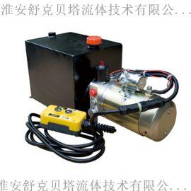 YBZ-F2.5H1W2自卸拖车液压动力单元2