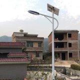 四川中晨生產8米路燈戶外道路燈單臂路燈