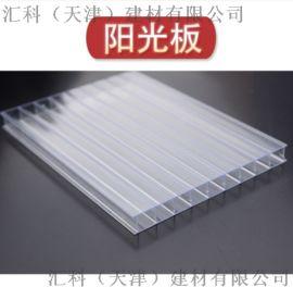 PC聚碳酸酯阳光板 北京塔夫阳光板 温室大棚阳光板