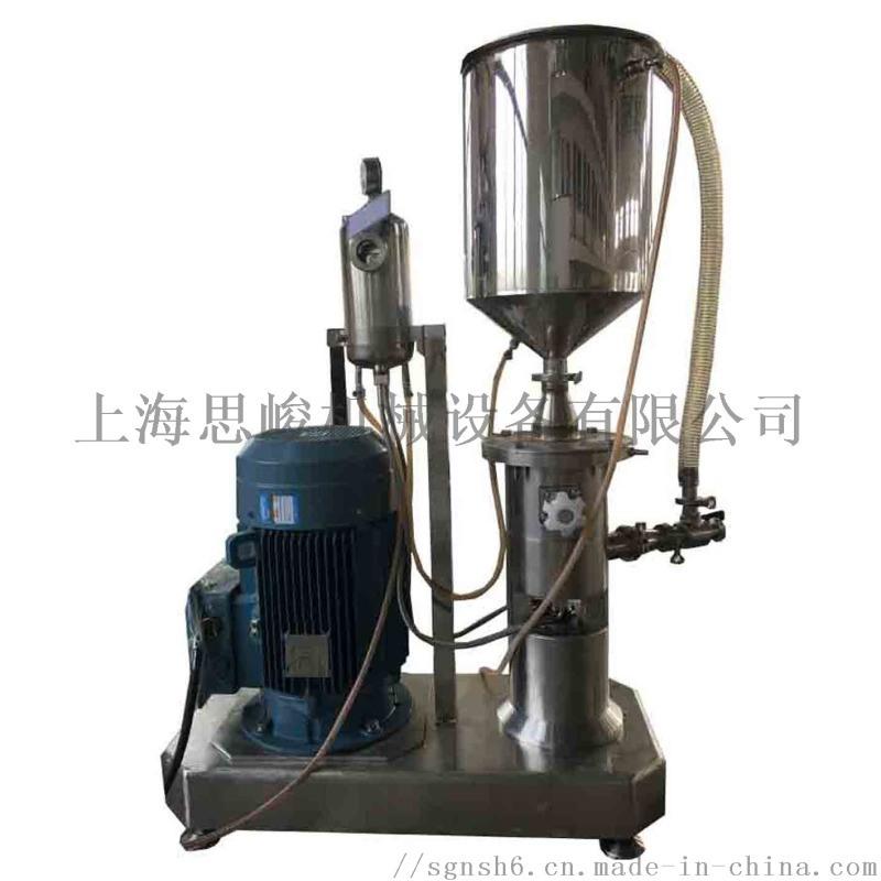 GRS2000碳微球乳化機