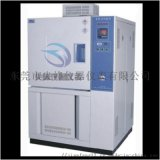 高精度高低溫溼熱試驗箱恆溫恆溼試驗箱電氣高低溫
