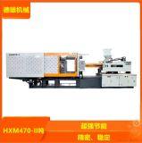电取暖器配件注塑机 车用桶式吸尘器塑件注射成型机