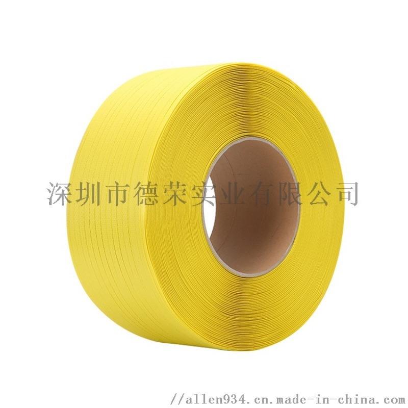 PP热熔/PET塑钢 打包带 全自动/手动打包带